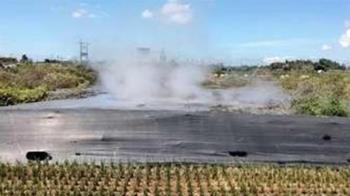 驚!屏東萬丹泥火山噴發了 警方火速勸離民眾