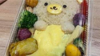 店家推「超可愛熊造型」便當 客人竟給1星評價:教壞小朋友