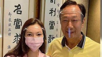 「郭台銘犯了老毛病」 美大學教授揭買疫苗內幕:見好就收