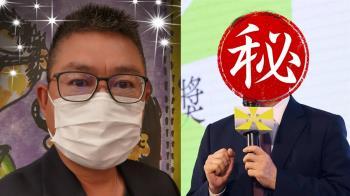 疫情民調出爐 媒體人曝「台灣最後選項」:該他上場了