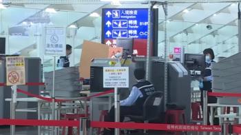 台灣疫情拉警報!桃機湧旅客:赴美打疫苗