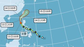 最快下午發海警!輕颱彩雲明接近台灣 3地區防雷雨