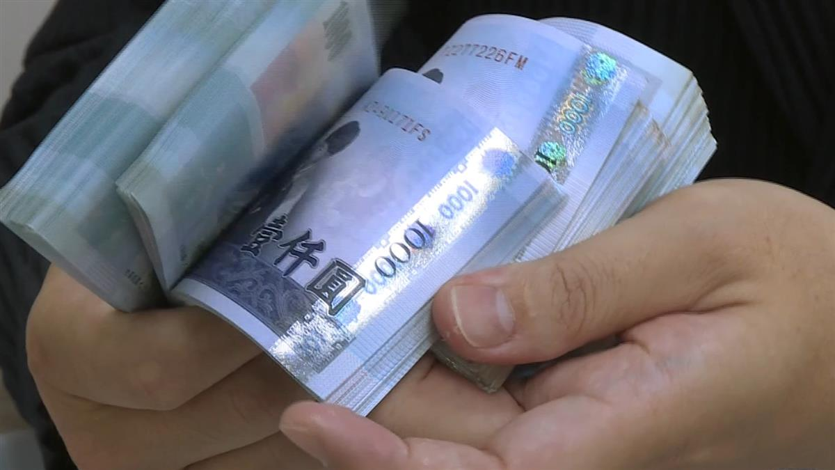 政府發錢了!個人紓困金發放 一種人「明天直接入帳」