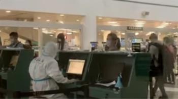 旅客持PCR陽性證明竟能登機 立榮坦承疏失