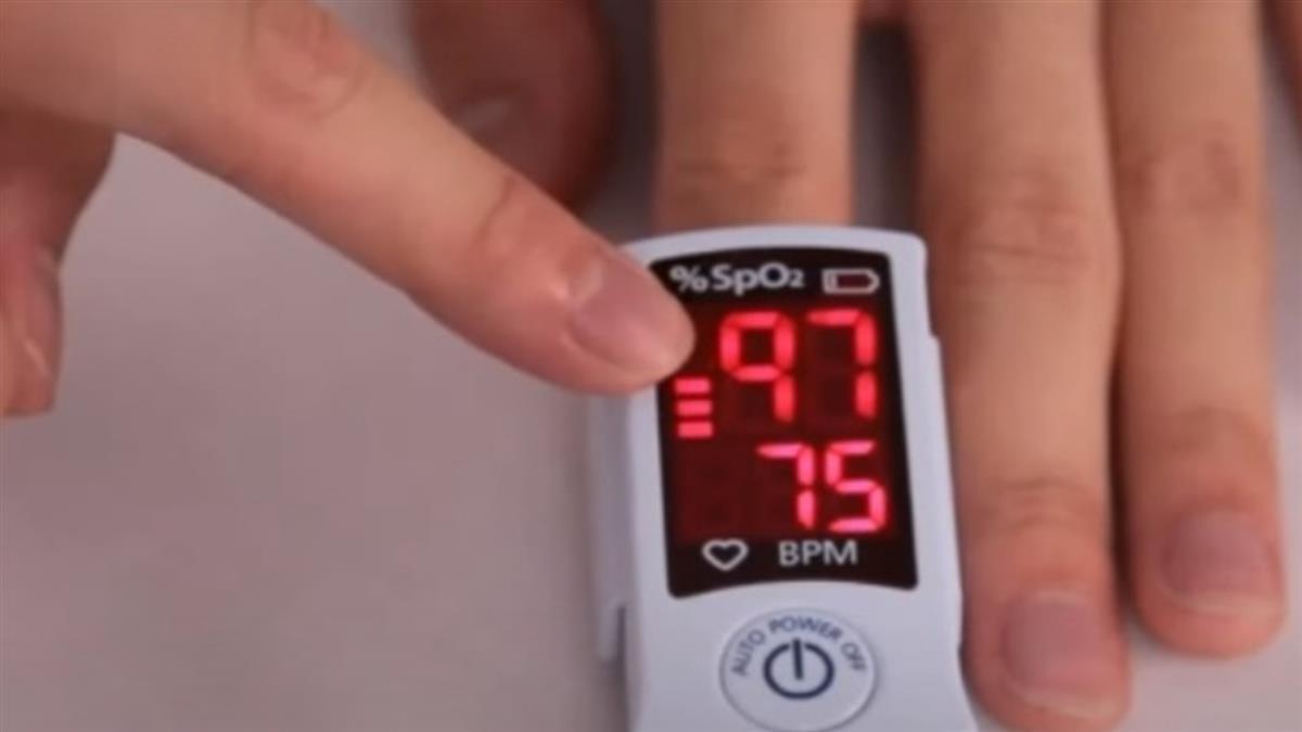 1動作測出血氧濃度 醫曝「恐怖顏色」出現就要送醫