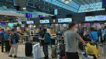 去美國打疫苗?桃機旅客爆滿 攜家帶眷逃出畫面曝