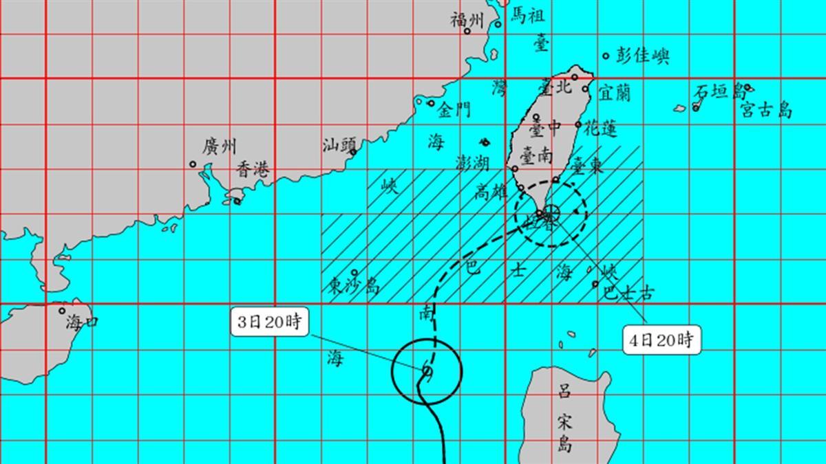 快訊/颱風彩雲強襲 氣象局23:30發布陸上警報