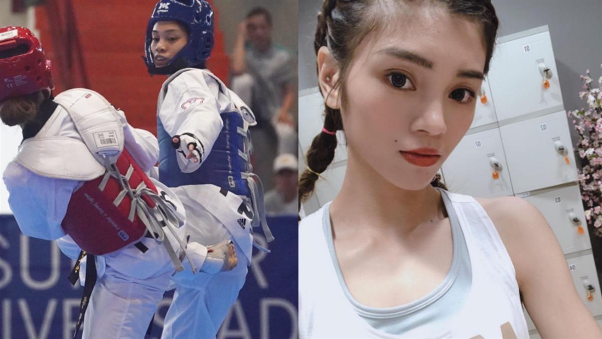 東奧/「跆拳道女神」蘇柏亞降級參賽 踢落強敵奪東奧門票