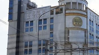 京元電已77人確診!終於要停工了 前進指揮所進駐