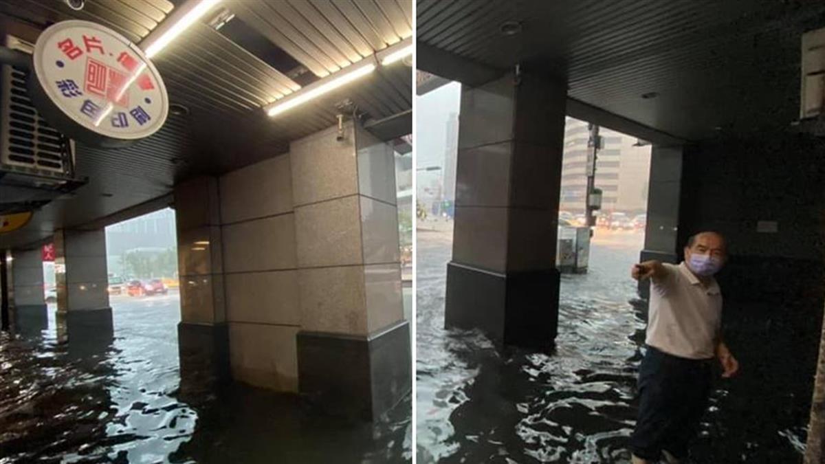北市府轉運站淹大水 網友一看照片驚喊:阿伯出事了!