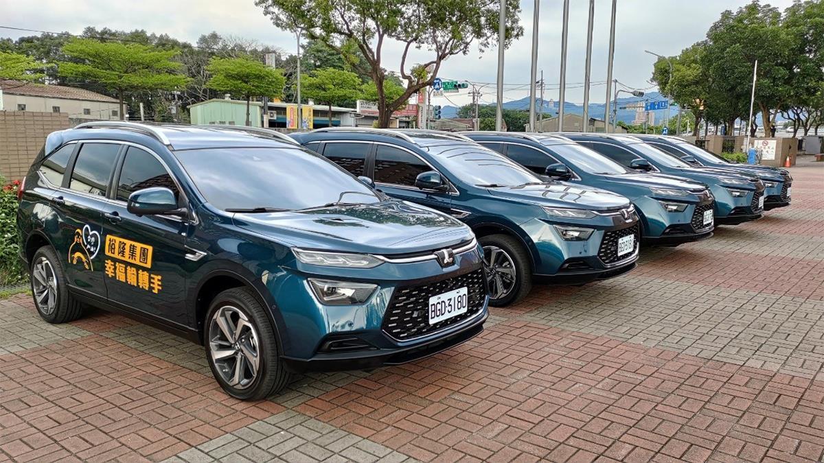 裕隆集團幸福輪轉手 捐助新北市10部行動專車