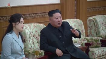 北韓領導人要換人了?金正恩驚爆出事已消失28天
