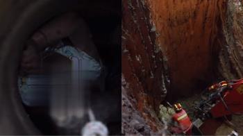 女童墜廢棄深井!崩潰哭喊到缺氧 消防員鑿壁12hr極限救援