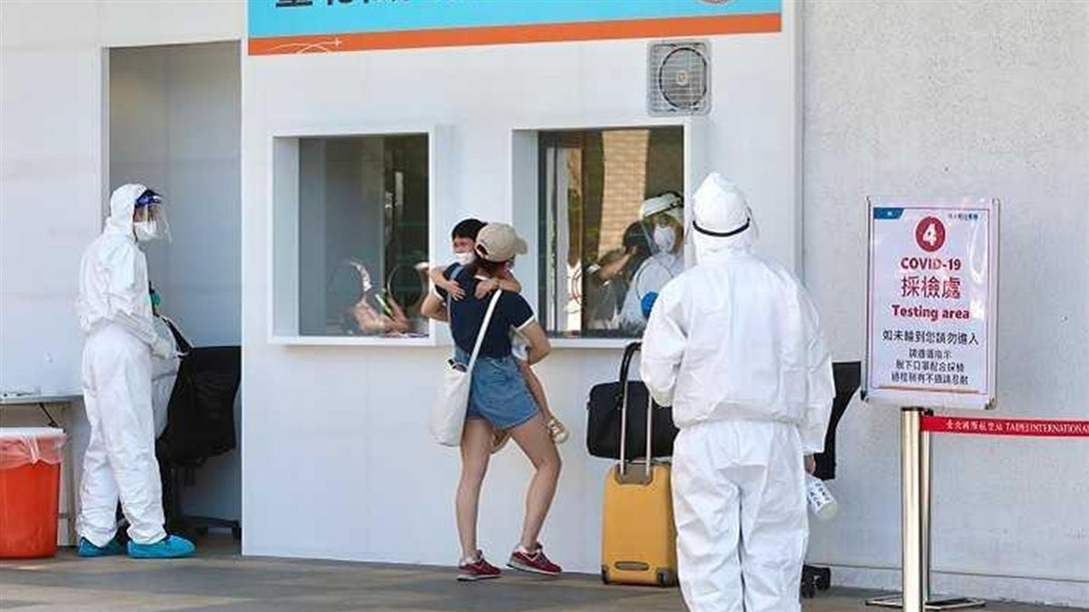 華航染疫機師、空姐違規外出泡酒吧 懲處內容出爐