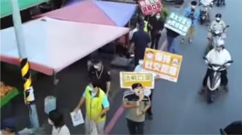 台南安平市場恢復營業 警出動空拍機管制人流