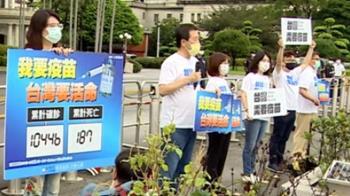 籲「可讓郭董當大使」王世堅:只剩1450是台灣要的嗎