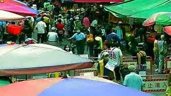 婆媽「肩並肩」擠一團買菜 北市濱江市場畫面流出