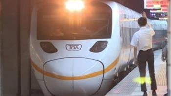 快訊/端午乘載率破2成 高鐵將聯繫旅客退換票