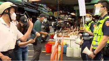 濱江市場周遭警控人流 北市即起身分證單雙分流