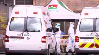 台灣疫情致死率升至2%  已高出全球平均數