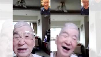 兒子怎麼不回家?名醫曬「96歲爸視訊照」 萬人全動容