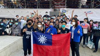 中華女籃無緣奧運!籃球3對3不敵匈牙利 9比21吞敗