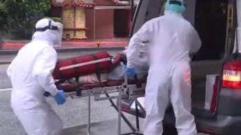 確診死亡數達248人 前疾管局長:凸顯三大警訊