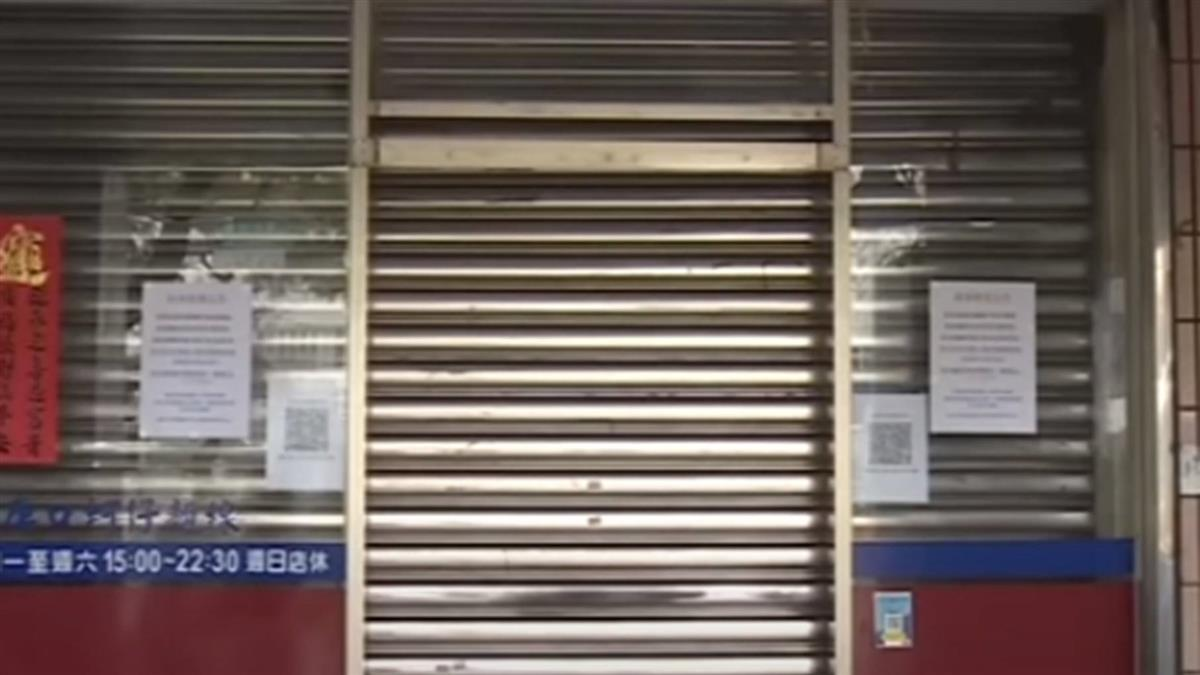 頂不住疫情! 板橋「油庫口麵線」分店熄燈