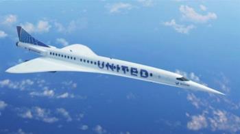 美國聯合航空擬購超音速客機 紐約飛倫敦僅需三個半小時