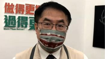 黃偉哲貼身攝影弟確診 台南市政府員工恐慌