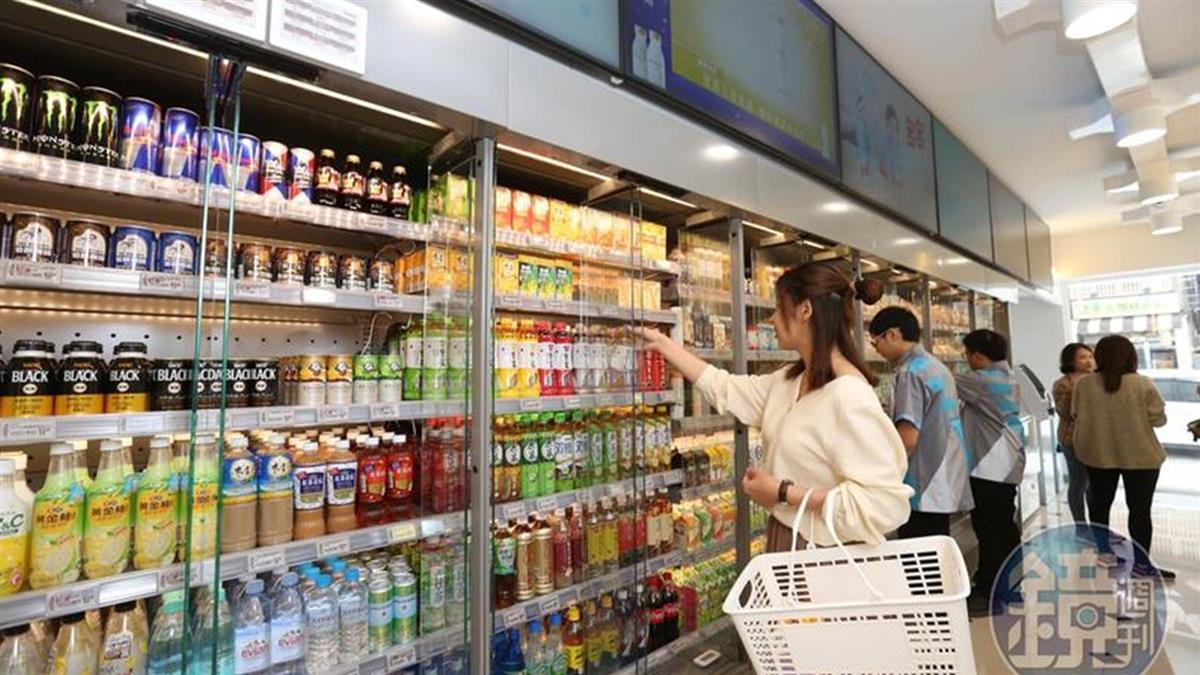 4大超商近200門市停業 人流管制「新防疫規範」一次看