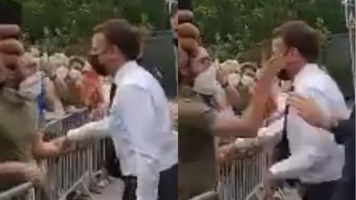 快訊/法國總統馬克宏慘被甩巴掌 隨扈飛撲壓制民眾