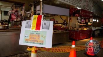 找出雙北隱藏感染源 醫建議:到市場買菜就篩檢