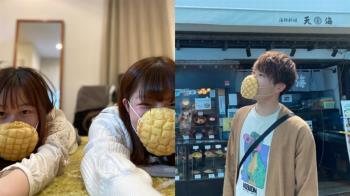 腦洞大開!「菠蘿麵包口罩」上市 冷凍宅配餓了還能吃