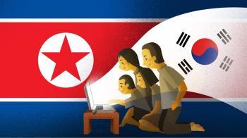 金正恩新法:朝鮮對韓劇、牛仔褲和外國電影「宣戰」的背後