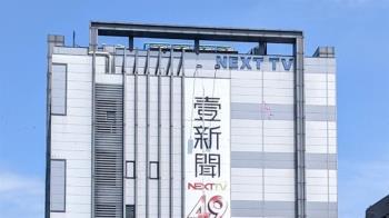 快訊/壹電視已有11名快篩陽性 包含主播、櫃台、行政人員