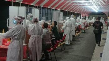 台灣疫情:電子大廠現群體染疫讓晶片供應鏈繃緊神經