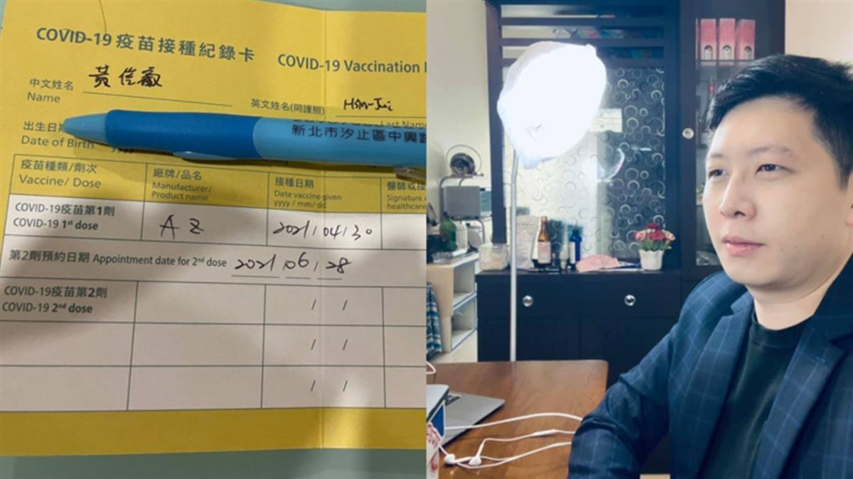 醫美診所打完疫苗遭砲轟 負責人丟出紀錄打臉王浩宇