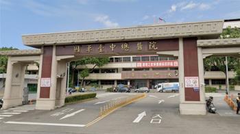國軍台中總醫院證實 1名專責護理師PCR陽性
