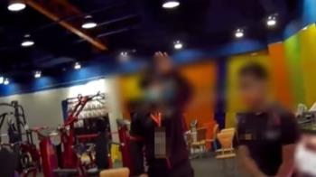 World Gym健身房新營店 視訊教學群聚遭罰 業者要申訴