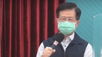 好心肝診所打疫苗風波 北市衛生局長請辭認:督導不周