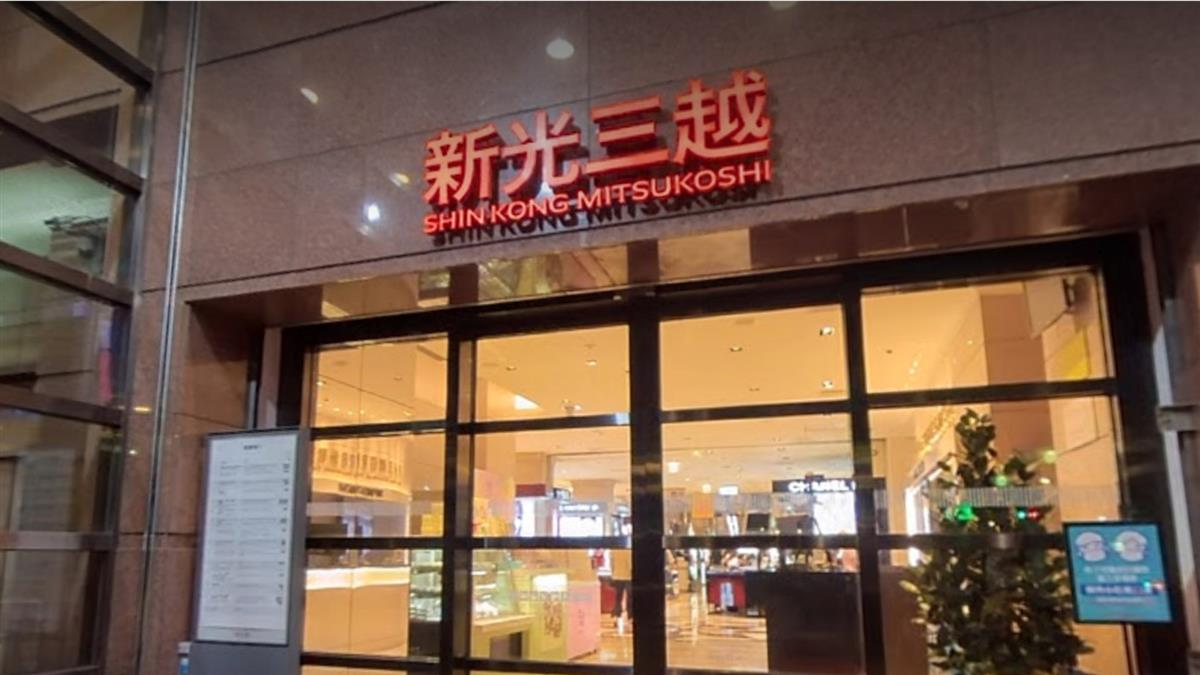 新光三越站前店爆「3櫃姐確診」 5月中就狂咳:上班不戴口罩
