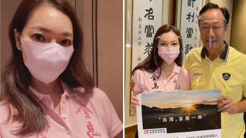 曾馨瑩心痛「每天數十人亡」 曝郭董夢話都是買疫苗
