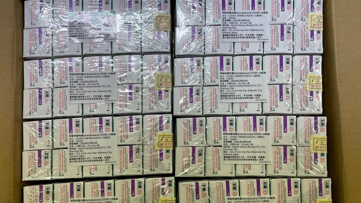 快訊/指揮中心急改口!日本124萬劑AZ疫苗 無法提早開打原因曝