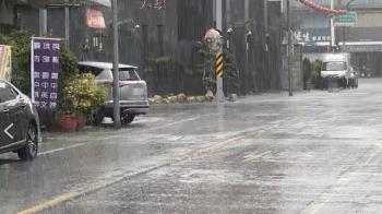 快訊/午後雨彈狂炸!13縣市大雨特報 防雷擊強陣風