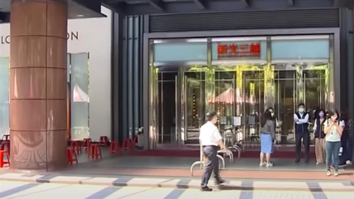 新光三越中港店遭勒令停業 員工爆:只篩1樓其他不用?