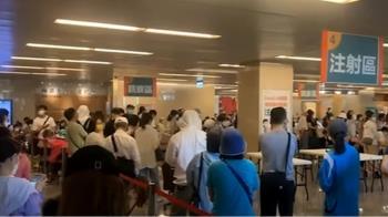 亞東開放500名額打莫德納 30分鐘號碼牌發光醫護怒