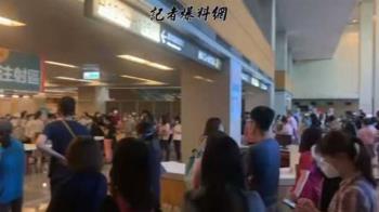 亞東醫院開放疫苗施打!天未亮就塞爆現場 號碼牌7點就發完