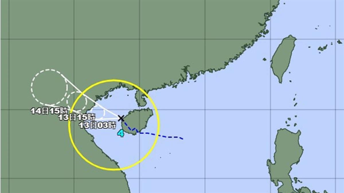 快訊/「小熊」升格第4號颱風 下周中南部慎防大雨