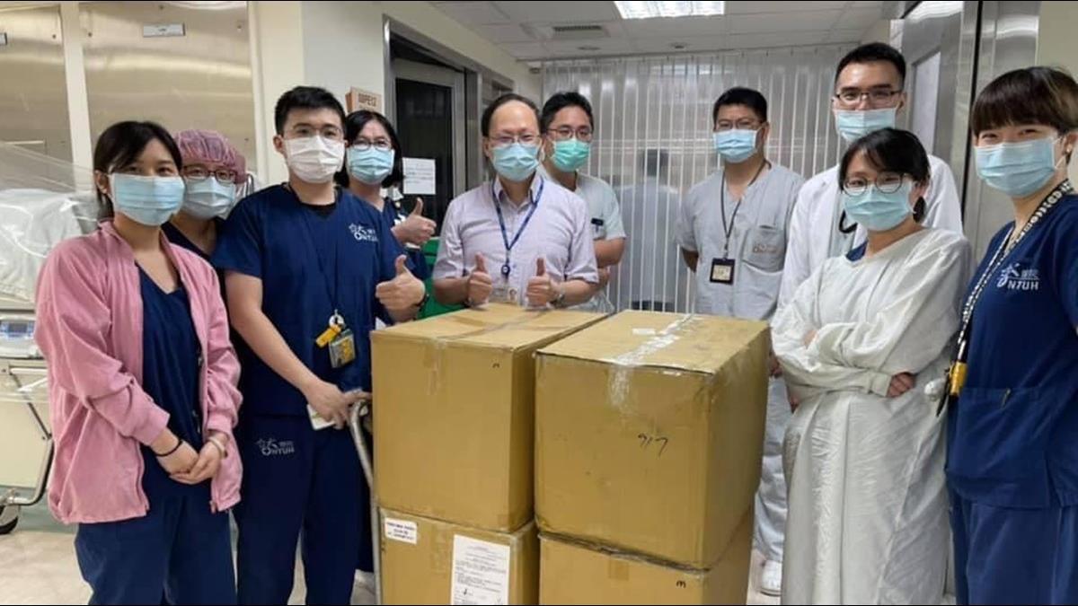 同學愛!臺大EMBA 109C集資300萬 急送防疫物資